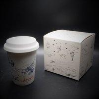 Koffiemok take away Panamarenko Tribute in kadodoosje